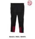 mackay-tracksiut-pants-black-red-white-2